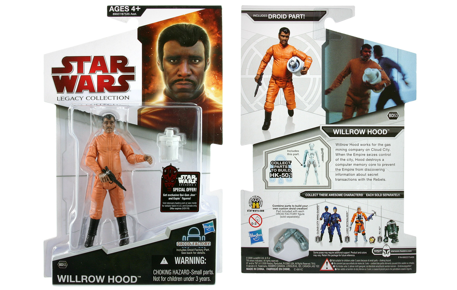 action figure willrow hood star wars