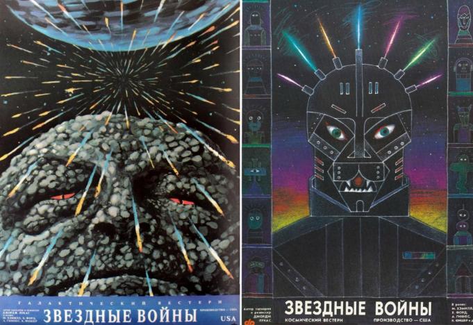 poster di star wars in russia