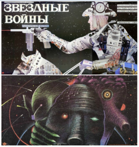 poster di star wars strani