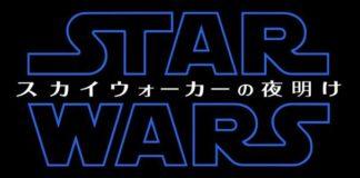 traduzione in giapponese di star wars the rise of skywalker
