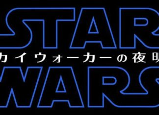 traduzione in giapponese di star wars the rise of skywalker